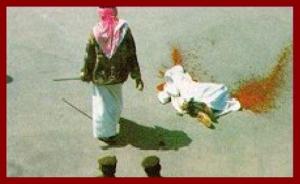 11-beheading